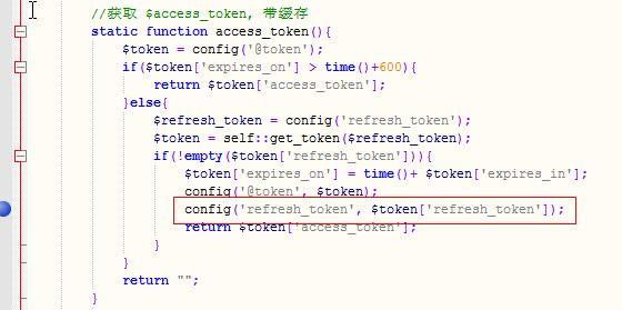 【转载】解决oneindex显示空白页/白屏问题